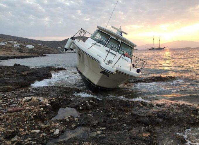 Παρατυπίες στο σκάφος που προσάραξε στη Σίκινο  – Συνελήφθη ο κυβερνήτης