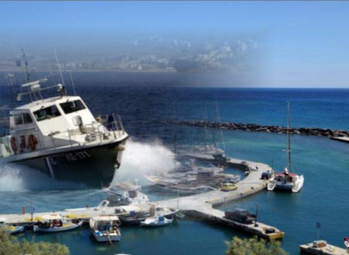 Σαντορίνη: Στο σκάφος του έκρυβε εκρηκτικά, ναρκωτικά και πολύ χρήμα