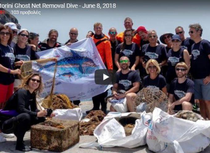 Ζωντανά σε όλο το κόσμο η δράση της ομάδας Healthy Seas από τη Σαντορίνη