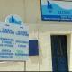 Ένταξη έργου της Δ.Ε.Υ.Α. Δήμου Θήρας προϋπολογισμού 3.037.500 € στο πλαίσιο του Προγράμματος «ΦΙΛΟΔΗΜΟΣ Ι»