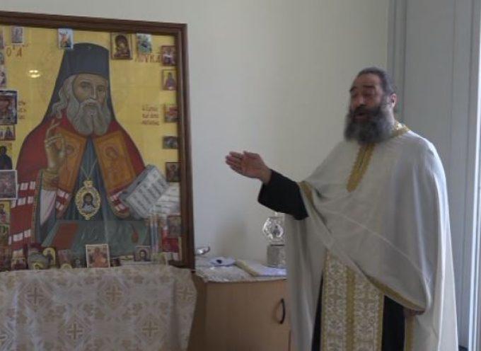 Έκκληση του π.Χριστοφόρου να βοηθήσουν όλοι στην κατασκευή ναού στον περιβάλλοντα χώρο του Νοσοκομείου