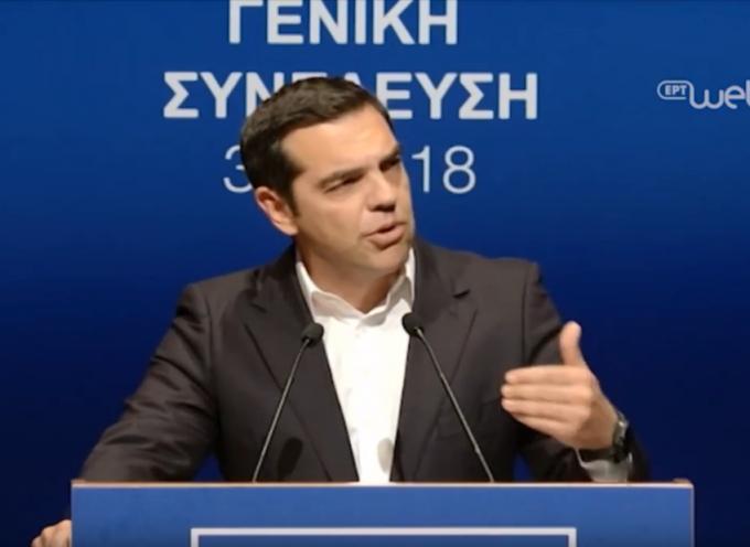 Ομιλία του Πρωθυπουργού, Αλέξη Τσίπρα, στην 26η Τακτική Γενική Συνέλευση του Συνδέσμου Ελληνικών Τουριστικών Επιχειρήσεων (Σ.Ε.Τ.Ε)