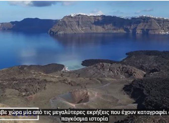Πανοραμικές εικόνες από τα ελληνικά ηφαίστεια κατέγραψαν drones, τα οποία μπήκαν μέσα στον κρατήρα τους..