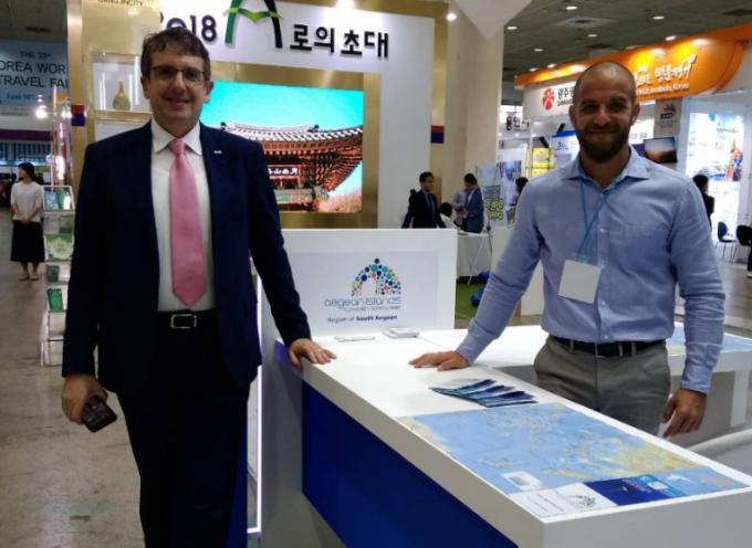 Η Περιφέρεια Νοτίου Αιγαίου στη διεθνή Έκθεση Τουρισμού KOTFA 2018 στη Σεούλ της Ν. Κορέας