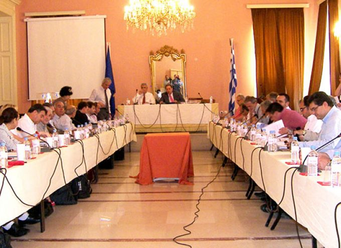 Συνεδριάζει το περιφερειακό Συμβούλιο στη Σύρο – Δείτε τα θέματα της συνεδρίασης