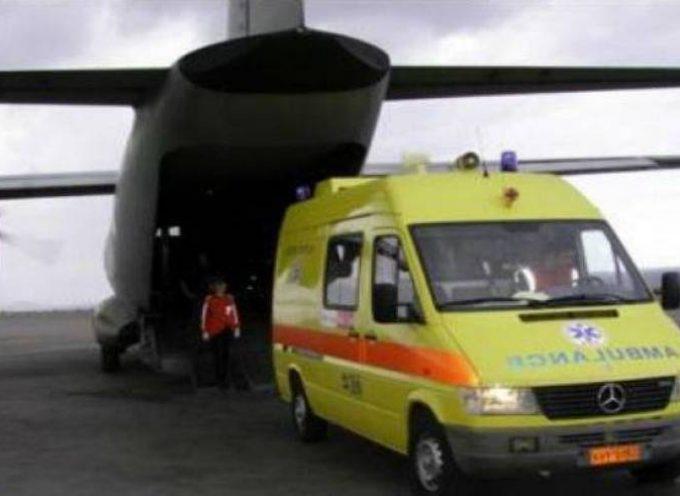 Αεροδιακομιδή από τη Σαντορίνη στο Ηράκλειο