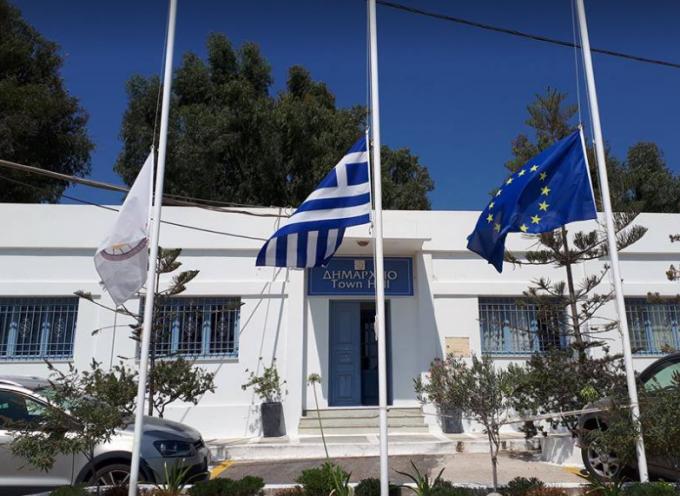 Ο Δήμος Θήρας ακυρώνει όλες τις προγραμματισμένες πολιτιστικές εκδηλώσεις του για τις ημερομηνίες 24/7, 25/7 και 26/7.