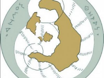 Ο Δήμος Θήρας ενημερώνει τους πολίτες για τις εκλογές (εκλογικά τμήματα και πλατφόρμα ΥΠ.ΕΣ.)