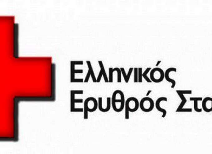 Μήνυμα παρ/τος Σαντορίνης Ελλ. Ερυθρού Σταυρού για την 8η Μάη