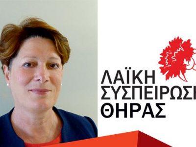 Η Μαρία Αργυρού για την ανάθεση της καθαριότητας σε εργολάβο