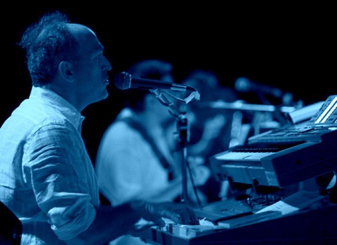 Συναυλία με το συγκρότημα έντεχνης, λαϊκής και παραδοσιακής μουσικής στο Μεγαλοχώρι