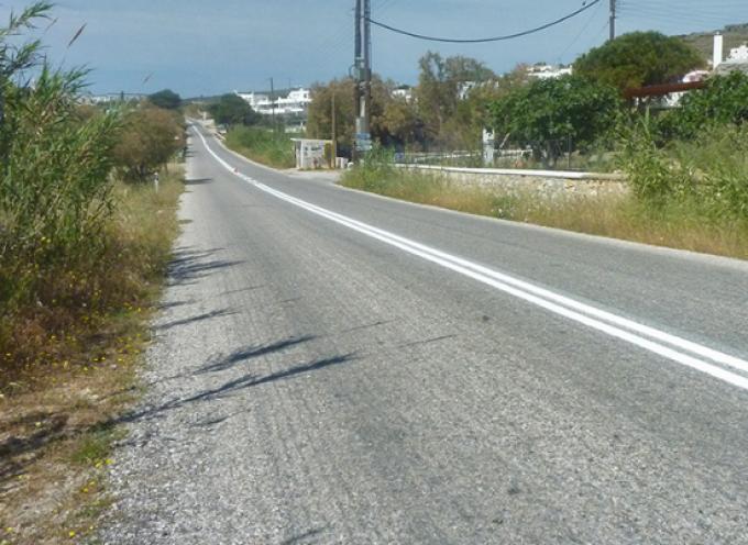 Συντήρηση οδικού επαρχιακού δικτύου Νάξου- Αποκατάσταση Ζημιών, από την Περιφέρεια Νοτίου Αιγαίου