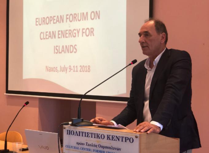 Ομιλία Υπουργού Περιβάλλοντος και Ενέργειας κ. Σταθάκη στη Νάξο