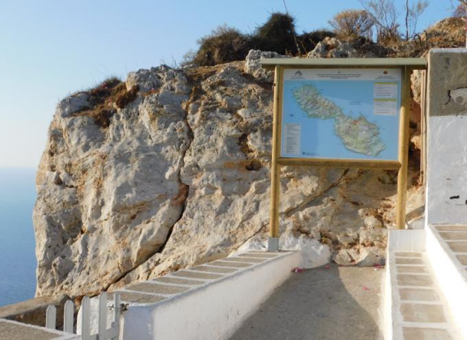 Αποκατάσταση – Ανάδειξη Διαδρομών Πολιτιστικού Ενδιαφέροντος στη Φολέγανδρο με εθελοντικές δράσεις