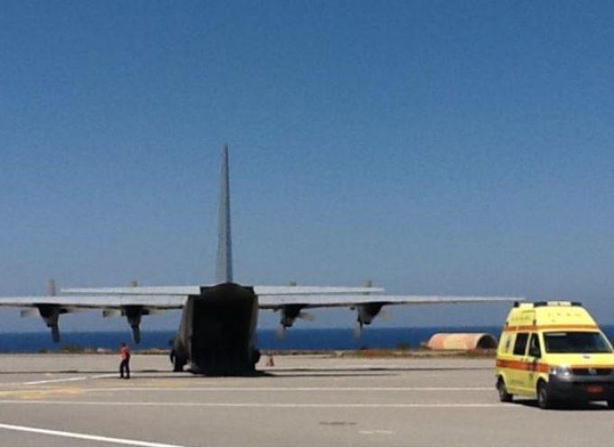 Αεροδιακομιδή δύο τουριστών από τη Σαντορίνη στην Κρήτη