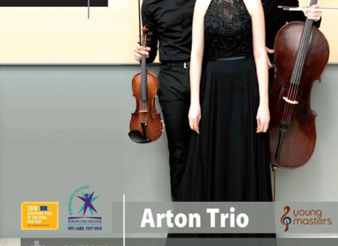 """ΔΑΠΠΟΣ: """"Συναυλία με τους Arton Trio"""""""