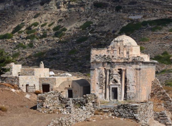Ανακαλύφθηκε ασύλητος τάφος επιφανούς γυναίκας στη Σίκινο