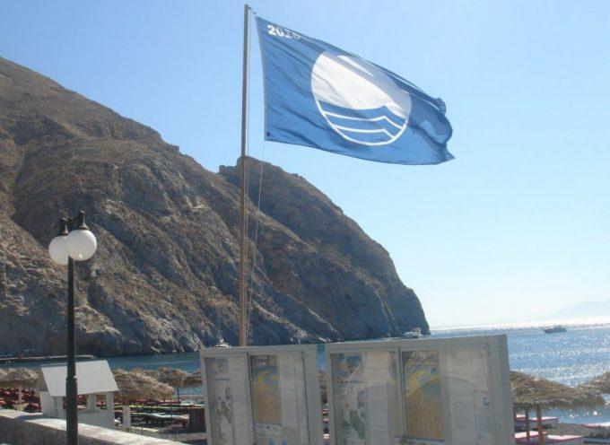 Σαντορίνη: Υποστολή σε 5 Γαλάζιες σημαίες