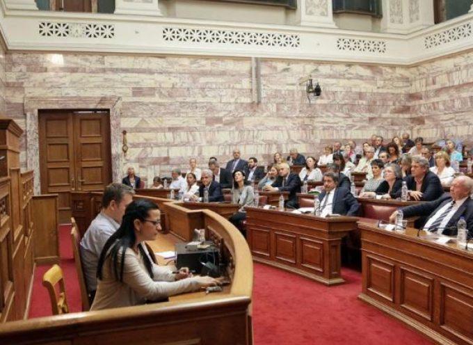 Βουλή-«Κλεισθένης 1»: Την ερχόμενη Παρασκευή η ψήφιση -Το πρόγραμμα της συζήτησης