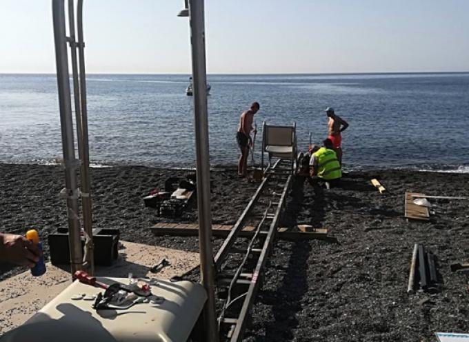 Σύστημα αυτόνομης πρόσβασης για ΑμεΑ στην παραλία της Περίσσας