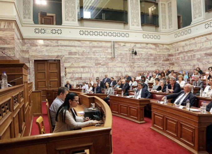 Βουλή-«Κλεισθένης 1»: Σήμερα η ψήφιση ν/σ & επίμαχων τροπολογιών (live)