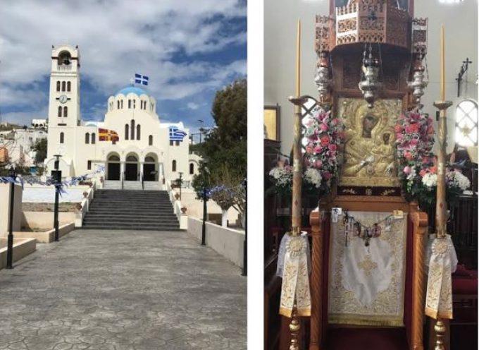 Πρόγραμμα πανηγύρεως Συνάξεως Ιεράς Εικόνος Υπεραγίας Θεοτόκου «Προυσιωτισσης»