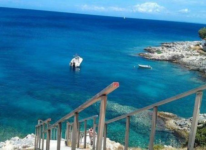 Τροποποίηση του Προγράμματος Στήριξης των Μικρών Νησιών του Αιγαίου Πελάγους