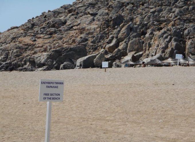 Μύκονος: Σε εξέλιξη η επιχείρηση «ελεύθερες παραλίες»