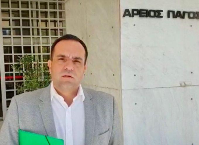 Μήνυση κατά του τ. Υπουργού Προστασίας του Πολίτη κ. Νίκου Τόσκα και του Αρχηγού της ΕΛ.ΑΣ από το Δήμαρχο Μυκόνου