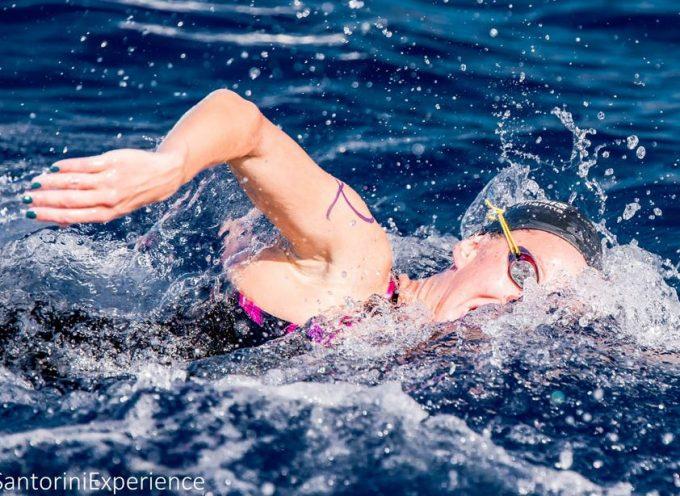 Συγχαρητήρια από το ΔΑΠΠΟΣ σε όσους συμμετείχαν στο Santorini Experience