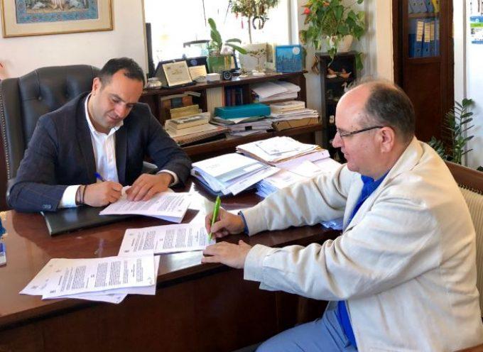 Υπογραφή μνημονίου συνεργασίας Δήμου Μυκόνου με το (Ι.ΜΕΤ)/EKETA