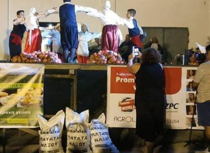 625 κιλά τηγανιτές πατάτες και ρεκόρ Γκίνες για την Ε.Α.Σ Νάξου!