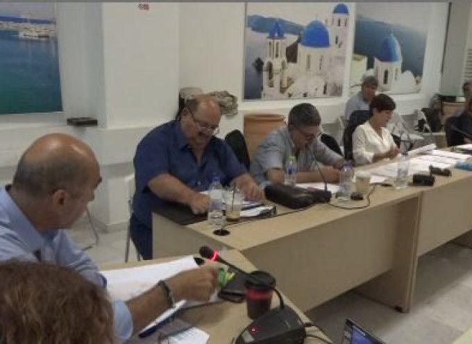 ΒΙΝΤΕΟ: Η Συνεδρίαση του Δημοτικού Συμβουλίου Θήρας της 11ης Σεπτεμβρίου