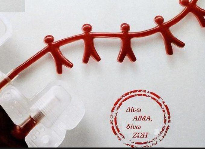 174 νέοι αιμοδότες στην 54η εθελοντική αιμοδοσία στη Σαντορίνη!!