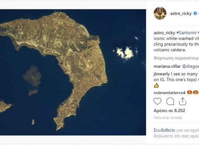 Η Σαντορίνη εντυπωσιάζει και τους αστροναύτες του Διαστημικού Σταθμού