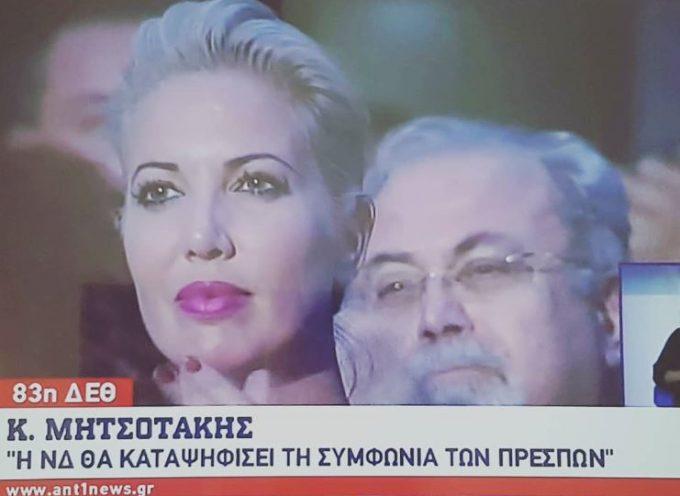 """Κατερίνα Μονογυιού: """"Οι Έλληνες πρέπει να αποκτήσουν και πάλι την Ελπίδα"""""""
