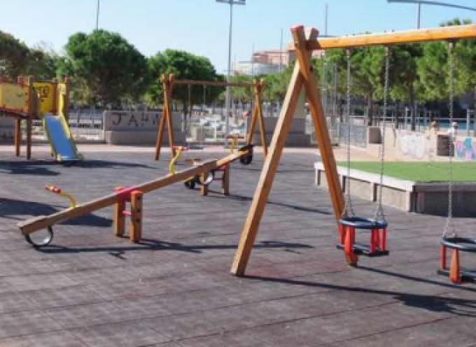 Χρηματοδότηση του Δήμου Αντιπάρου για την αναβάθμιση παιδικών χαρών