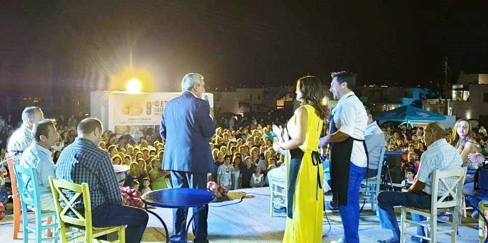 Αποτέλεσμα εικόνας για Νέο ρεκόρ Γκίνες για τη Νάξο, στο 9ο Φεστιβάλ Πατάτας , σε συνδιοργάνωση με την Περιφέρεια Νοτίου Αιγαίου