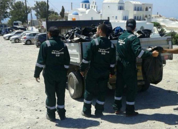 SEAJETS: Δράση αποκομιδής απορριμμάτων στη Σαντορίνη