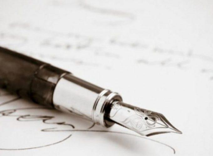 Ελεύθερο Βήμα:Γράφει ένας σκεπτόμενος Δημότης Θήρας