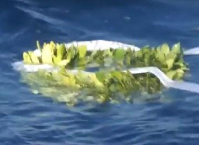 Η Πάρος δεν ξεχνά: 4ος Κολυμβητικός Διάπλους «Θυμάμαι το Σάμινα» προς τιμήν θυμάτων και διασωστών…(Βίντεο)