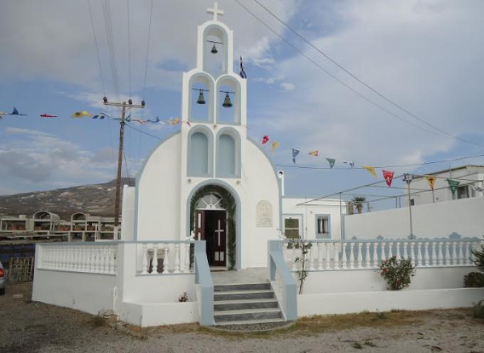 Ο Άγιος Αβέρκιος και το άνοιγμα των κρασιών στη Σαντορίνη!