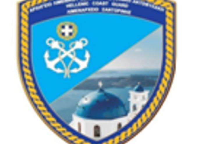 Το Λιμεναρχείο Θήρας για τον εθελοντικό υποβρύχιο καθαρισμό τη Δευτέρα 11 Νοεμβρίου στο Αμμούδι