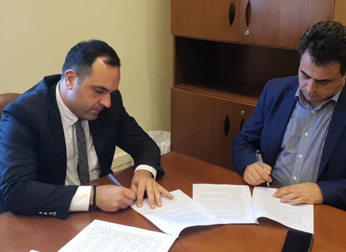 Υπογραφή μνημονίου συνεργασίας μεταξύ Δήμου Μυκόνου, Υπουργείου Ναυτιλίας και ΔΕΗ Ανανεώσιμες ΑΕ