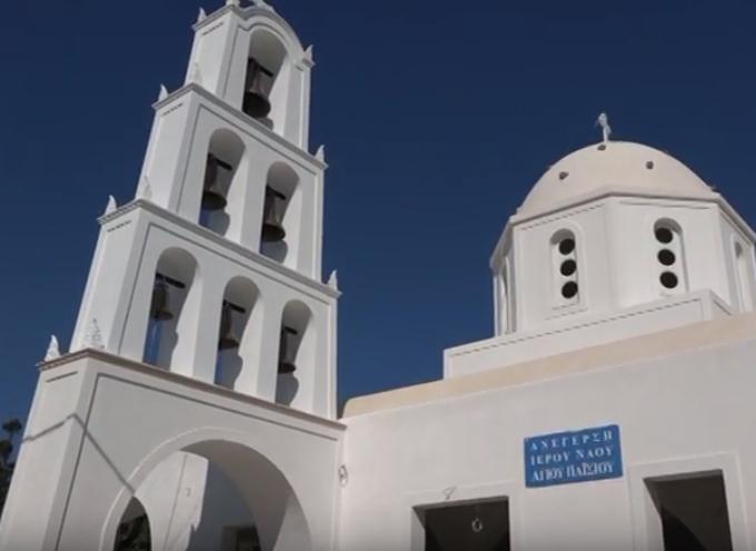 Οι καμπάνες Του Αγίου Παϊσίου Μεσαριάς Σαντορίνης, ήχησαν για πρώτη φορά το Σάββατο