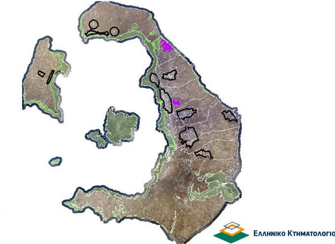 Ολοκλήρωση διαδικασίας ανάρτησης και έναρξη διαδικασίας κύρωσης δασικών χαρτών – Παράταση ανάρτησης δασικών χαρτών σε ορισμένες περιοχές