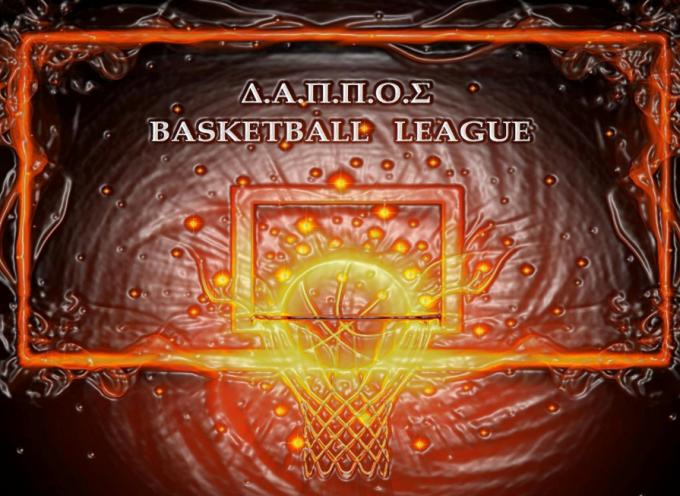 Δ.Α.Π.Π.Ο.Σ «Basketball League 2018 – 2019 – All Star Game Στηβ Φωτεινέλης»
