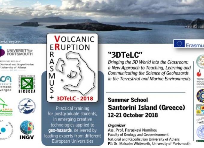Θερινό Σχολείο στη Σαντορίνη 12-21 Οκτωβρίου 2018