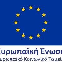 Αυξάνεται η χρηματοδότηση θέσεων σε παιδικούς και βρεφονηπιακούς σταθμούς, από ευρωπαϊκούς πόρους της Περιφέρειας