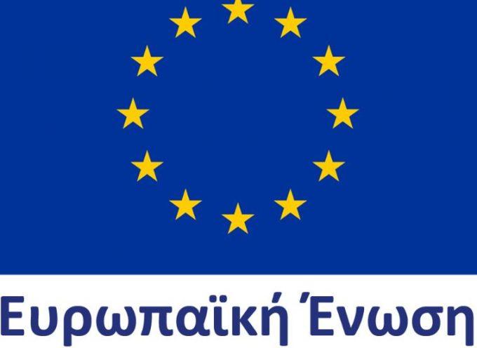 Υποστήριξη λειτουργίας Περιφερειακού Παρατηρητηρίου Κοινωνικής Ένταξης Νοτίου Αιγαίου , με ευρωπαϊκούς πόρους της Περιφέρειας